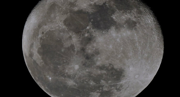 A new study provides theories of the moon's origin