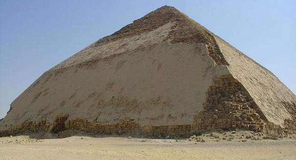 Breakthrough: Clues uncovered on how Egyptian Pyramid was built